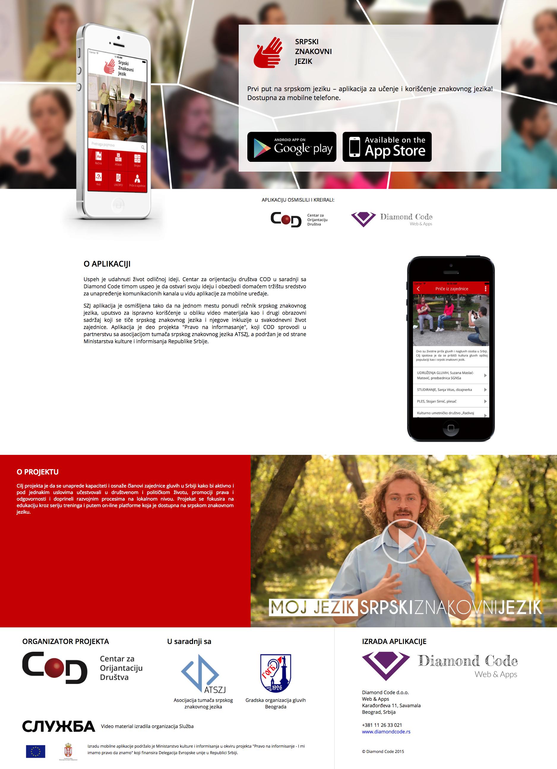 SZJ App and Website